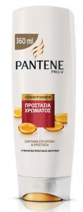 Pantene Pro-V Conditioner Προστασία Χρώματος 360ml