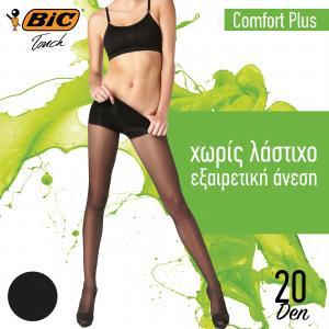 BIC ΚΑΛΣΟΝ COMFORT PLUS BLACK SMALL