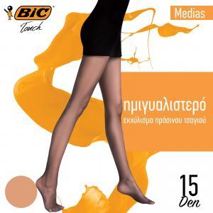 BIC ΚΑΛΣΟΝ MEDIAS 15D ΜΕΛΙ L