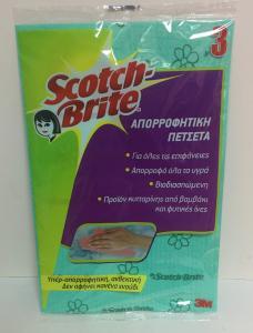 3M Scotch Brite Ξηρή Απορροφητική Πετσέτα Νο3 30x20 Νέο !