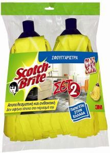 3M Scotch Brite Σφουγγαρίστρα Κίτρινη Σετ 2 τεμαχίων !
