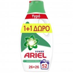 Ariel Mountain Spring Υγρό Απορρυπαντικό 2.86L - 52 Πλύσεις (26+26 δώρο)