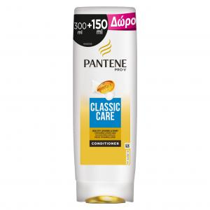 PANTENE ΚΡΕΜΑ CLASSIC 6Χ(300+150ML)