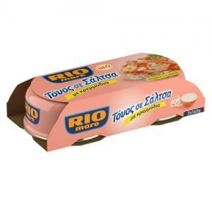 Rio Mare Τόνος σε σάλτσα με κρεμμύδια 2x160gr