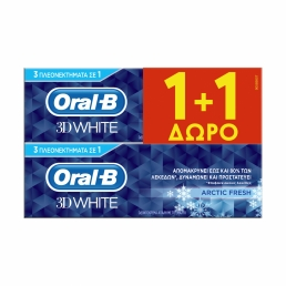 Oral-B 3D White Arctic Fresh Οδοντόκρεμα 75 ml+75 ml ΔΩΡΟ