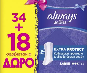 ALW ΣΕΡ/ΚΙA XPROTECT LARGE 4X(34+18ΔΩΡΟ) pz
