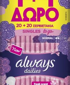 ALW ΣΕΡ/ΚΙA TO GO NORMAL FRESH 1+1 8X40