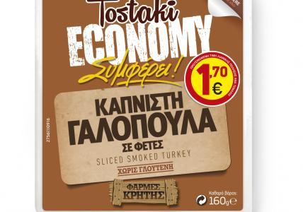 CRETA FARMS TOSTAKI ECONOMY ΓΑΛΟΠΟΥΛΑ ΚΑΠΝΙΣΤΗ ΦΕΤ 160gr