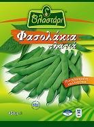 Βλαστάρι Φασολάκια Πλατιά 450gr