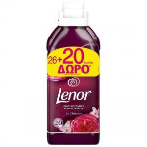 LENOR RUBY JASMINE 8x(26+20ΜΖ ΔΩΡΟ)